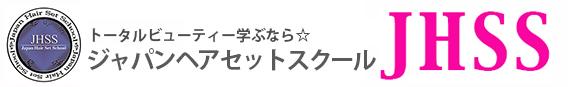 JHSS福岡本校 / 高瀬彰子